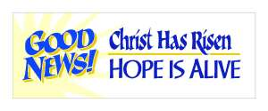 Christ has Risen Banner